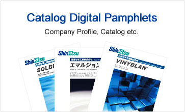 Catalog Digital Pamphlets